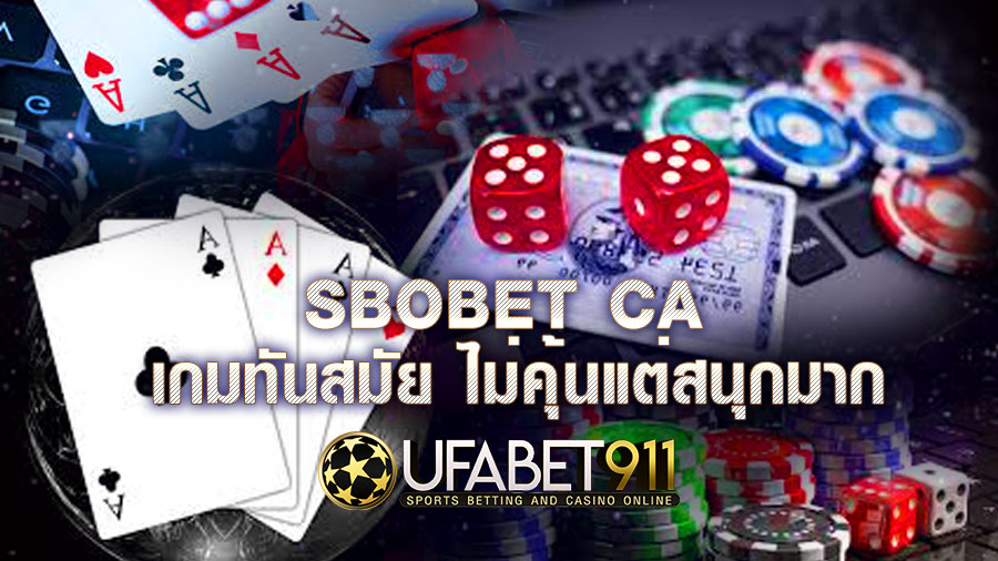 SBOBET CA